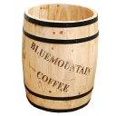 【訳ありアウトレット特価】コーヒーバレル小【天然木 木製 収納 コーヒー樽 コーヒーバレル プランター カバー…