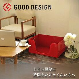 [GOOD DESIGN賞受賞]ドギレットプラスハーフ Sサイズ 留めクリップ付き|スマイヌ/犬用グッズ