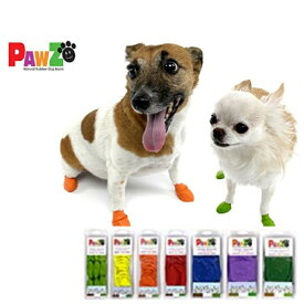 PAWZ Disposable Rubber Dog Boots (ドッグブーツ) XXSサイズ(イエロー) | スマイヌ/犬用グッズ