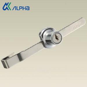 ご注文は2個から ALPHA(アルファ) スライディングロック N200-D ネジ固定式同一キー用手配品 ショーケース 鍵