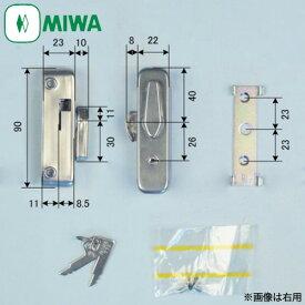 MIWA窓 クレセント 鍵付きPB-2H高さ19.5mm 美和ロックPB2H