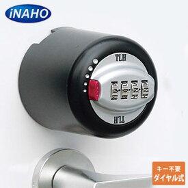 FUKI iNAHO キーアウト SM-12 カバー 補助錠フキ イナホ SM12