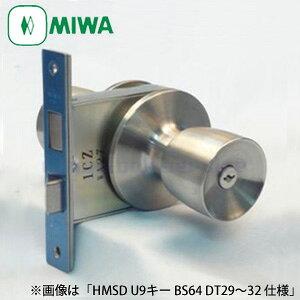 MIWA(美和ロック) HMSD-1型 本締付モノロック錠  室外:シリンダー /室内:サムターン HMS型 薄扉向け 鍵付き