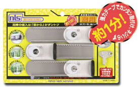 NLS(日本ロックサービス) はいれーぬ 鍵付き 3個パック DS-H-15Vお得パックであらゆる窓からの侵入を阻止!! 窓 補助錠