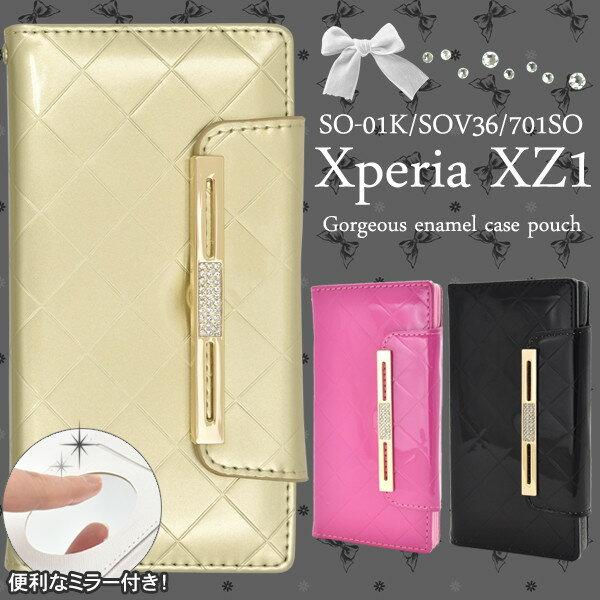 xperia xz1 ケース 手帳型ケース ポーチ ミラー 鏡付き レザー かわいい エナメル xperiaxz1 手帳型 エクスペリアxz1 カバー 手帳 so-01k so01k sov36 701so スマホケース スマホカバー おしゃれ シンプル 黒 ピンク 金色 ゴールド ブラック 色