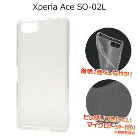 xperia ace so-02l ケース クリア マイクロドット ソフト クリアケース かわいい おしゃれ エクスペリア ソフトケース エクスペリアace カバー エクスペリアエース スマホケース スマホカバー シンプル 薄型 透明