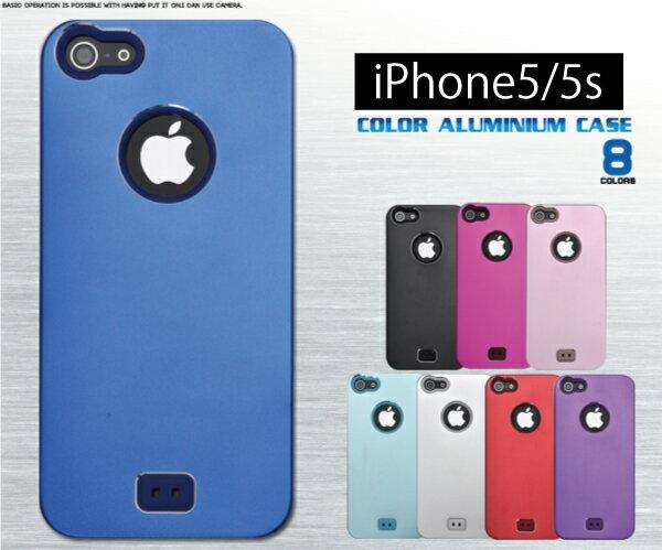 【送料無料】iphone se ケース アルミデザイン iphonese ハードケースiphone5s ケース iPhone5s ハードケース iphone5s アルミ ケース iphone 5s カバー スマホケース