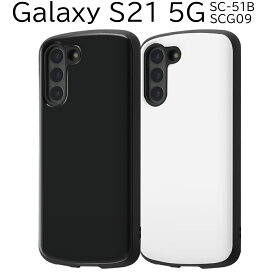 galaxy s21 5g ケース ハード tpu 耐衝撃 galaxys21 sc-51b scg09 sc51b ハードケース かわいい 薄型 薄い ギャラクシーs21 ギャラクシー s21 カバー ストラップホール スマホケース スマホカバー シンプル 可愛い おしゃれ ブラック ホワイト 黒 白 au ドコモ