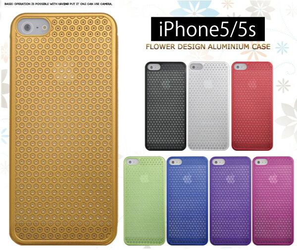 iphone se ケース iphoneseケース iphone5s ケース アルミ iphone5s かわいい iphone5 かわいい 送料無料 iphone5s ケース アルミ iphone5 アルミ iphone5 カバー アルミ iphone5 メッシュ スマホカバー
