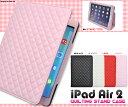 【送料無料】ipad air2 ケース ipad air2 カバー ipad air2 手帳 ipad air2 手帳型ケース ipad air2ケース ipad air2 スマートカバー ipad