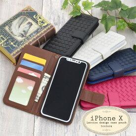 iphone xs iphonexs iphone x ケース 手帳型 ストラップ iphonex スマホケース レザー アイフォンx カバー スタンド カード 収納 マグネット フラップ メッシュ 格子 網目 スマホカバー 黒 白 青 茶色 ピンク ブラック ホワイト ブルー ネイビー