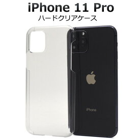 iphone11 pro ケース クリア クリアケース 薄型 透明ケース ハードケース かわいい おしゃれ おもしろ オシャレ iphone11proケース カバー 透明 メンズ レディース アイフォン11 プロ スマホケース スマホカバー ポリカーボネイト マイクロドット au ドコモ ソフトバンク