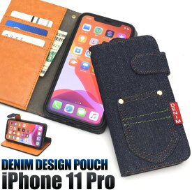 iphone11 pro ケース 手帳型 デニム デニムケース かわいい おしゃれ iphone 11 pro 手帳型ケース 手帳型カバー スマホケース 携帯ケース 携帯カバー 手帳ケース 手帳型スマホケース アイフォン11pro カバー スマホカバー カード入れ 青 青色 ブルー ネイビー