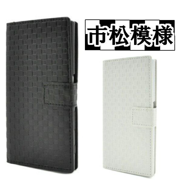 Galaxy Note Edge 手帳型ケース・sc-01g 手帳ケース・Galaxy Note Edge sc-01g 手帳・Galaxy Note Edge SCL24 手帳・scl24 手帳・scl24 手帳型・sc-01g 手帳 ケース・sc-01g 手帳型・sc-01g カバー・sc-01g ケース 手帳型・scl24 ケース・ギャラクシーノートエッジ カバー