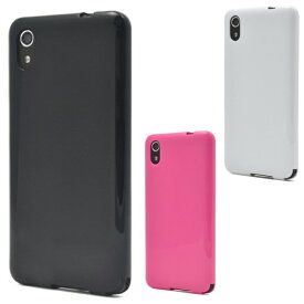 アンドロイドワン s4 ケース ソフト android one s4 カバー ソフトケース androidones4 ソフトカバー アンドロイドワンs4 スマホケース スマホカバー dignoj digno j ディグノj ワイモバイル ソフトバンク ピンク 黒 白 黒色 白色 ピンク色