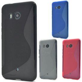 HTC U11 ケース クリア htv33 ソフトケース htc u11 カバー tpu おしゃれ ソフトカバー u11htv33 スマホケース htcu11 スマホカバー au softbank ソフトバンク 黒 青 ピンク ブラック ブルー