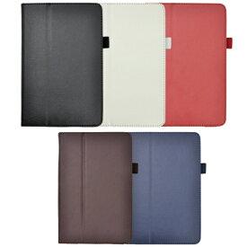 【送料無料】ipad mini4 ケース・ipad mini4 カバー・ipad mini4 手帳・ipad mini4 手帳型ケース・ipad mini4ケース・ipad mini4 スマートカバー・ipad mini4 スマートケース・ipad mini4 クリアケース・ipad mini4 ケース かわいい