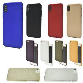 iphone xs iphonexs iphone x ケース iphone8 iphone7ケース iphone6 iphone6s iphone se クリアケース iphone7 スマホケース スマホカバー iphonese カバー ハード iphonex ハードケース ソフトケース tpu ラメ かわいい 青 赤 黒 黄 ピンク 白 茶色 緑 ブルー ブラック
