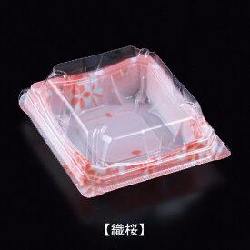 【使い捨てプラスチック容器/和菓子/おこわ等/業務用】 こだわりの和菓子容器 ユニコンRX-11 50枚セット