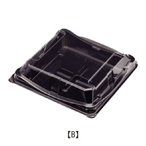 【使い捨てプラスチック容器/和菓子/洋菓子/惣菜/選べる/業務用】季節やイベントに合わせて♪ ユニコンMS-40(B) 100枚