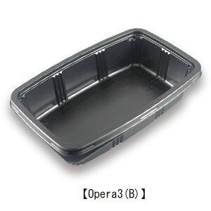 【テイクアウト容器/使い捨てプラスチック容器/サンドイッチ/ケーキ/惣菜パン/業務用】