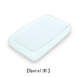 【テイクアウト容器/使い捨てプラスチック容器/ケーキ/惣菜/製パン/業務用/オペラ1/Fオペラ1】