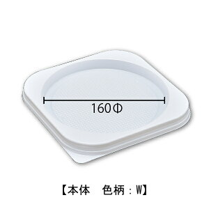 【エスコン182/テイクアウト/使い捨てプラスチック容器/洋菓子/フルーツ/ケーキ(5号)/業務用】