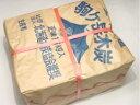 駒ケ岳木炭15kg