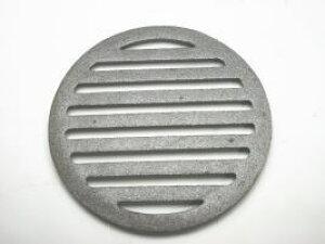 鋳物目皿(丸ロストル18cm)