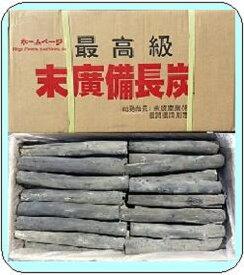 【末廣備長炭】 V小丸 長さ20〜30cm φ2〜4cm 15kg ベトナム産