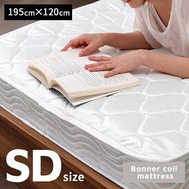 [クーポンで3%OFF! 6/15 0:00-6/17 12:59] マットレス セミダブル スプリング ボンネルコイル ロール梱包 厚み15.5cm ワンルーム ベッド シンプル
