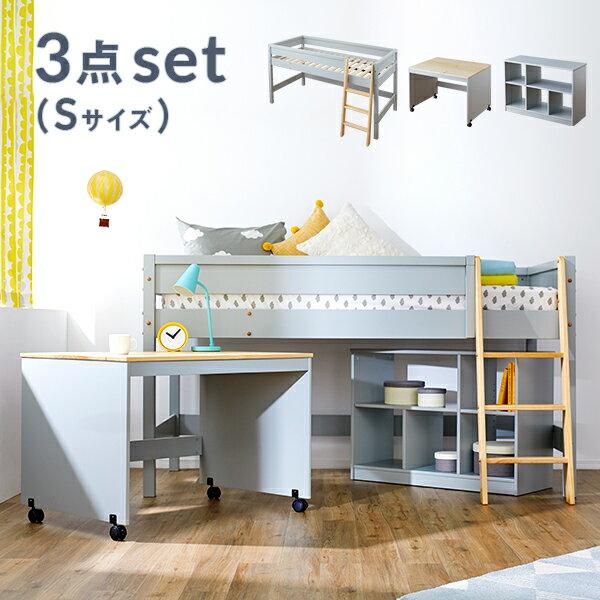 システムベッド ベッド シングル ベッドフレーム すのこ すのこベッド 木製ベッド 木製 天然木 はしご 梯子 パステルカラー バイカラー 北欧テイスト キッズ 子供部屋 ハイタイプ
