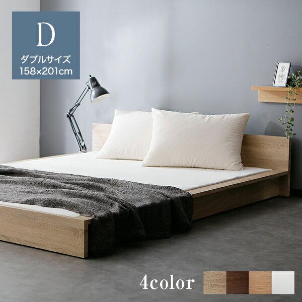 【ダブル】ベッドフレーム ベッド フレーム ロータイプ ローベッド すのこベッド マットレス対応 マットレス落とし込み モダン ダブルベッド キッズ おしゃれ bed