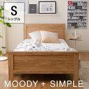 【送料無料】 ベッド ベッドフレーム シングル シングルベッド 木目調 シンプル オーク調