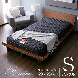 [クーポンで3%OFF! 6/15 0:00-6/17 12:59] ベッド ベッドフレーム 北欧風 ウォールナット ウォルナット シングル すのこベッド マットレス対応 シングルベッドフレーム ベット フレーム モダン ロータイプ フレームのみ