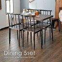 ダイニングテーブル ダイニング5点セット 4人掛け ダイニングテーブルセット 110cm幅 ダイニングセット 5点セット ダイニング セット テーブル チェア リビング 食卓 食卓テーブル 食卓セット