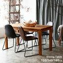 [クーポンで500円OFF 3/16 18:00〜3/18 12:59] カフェ風 ダイニングテーブル テーブル 家具 無垢 アンティーク調 単品…