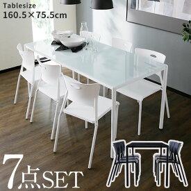 [クーポンで11%OFF! 4/1 0:00- 23:59] ダイニングテーブルセット ダイニングテーブル 食卓テーブル 7点セット おしゃれ ホワイト ブラック 6人掛け ガラス 白 黒 リビング 6人 食卓 テーブル セット テーブルセット ガラステーブル おうちカフェ カフェ風 新生活
