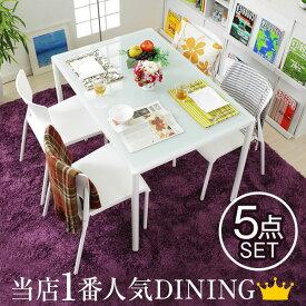 [クーポンで11%OFF! 4/1 0:00- 23:59] ダイニングテーブルセット ダイニングセット ダイニングテーブル ガラス 4人掛け ガラステーブル ホワイト 白 ブラック おしゃれ 4人 5点セット 食卓テーブル 食卓 テーブル セット 食卓椅子 5点 カフェ風 おうちカフェ 新生活