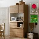 食器棚 完成品 100cm カップボード 引き戸 一人暮らし おしゃれ レンジ台 収納 キッチン キッチン収納 棚 木製 カウン…