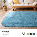 角丸 ラグ 185×185cm ラグマット ホットカーペット対応 パイルラグ 絨毯 じゅうたん オールシーズン 正方形 おしゃれ 冬用 子供部屋 送料無料