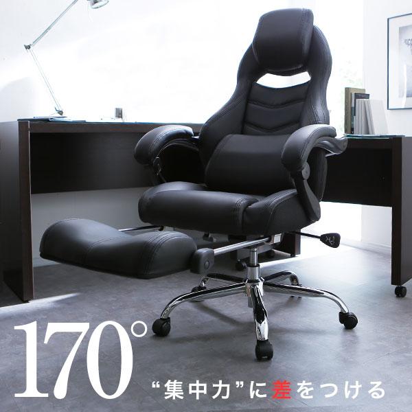 オフィスチェア リクライニング オフィスチェアー レザー フットレスト クッション付 オフィス チェア パソコンチェア パソコンチェアー ワークチェア チェアー 事務 椅子