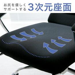 クーポンで1000円OFF(1日20時〜6日2時)オフィスチェアオフィスチェアオフィスチェアーリクライニングフットレスト&クッション付パソコンチェアパソコンチェアーワークチェアメッシュチェアー椅子いすイス