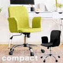 [クーポン150円OFF 4/22 20:00〜4/26 1:59] オフィスチェア 肘付き オフィス チェア デザインチェア コンパクト パソ…