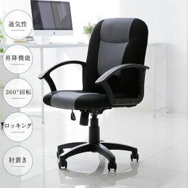 [クーポンで11%OFF! 4/1 0:00- 23:59] オフィスチェア オフィスチェアー コンパクト パソコンチェア パソコンチェアー デスクチェア デスクチェアー デスク用チェア 椅子 いす イス 子供 キッズ 学習チェア 学習椅子 新生活