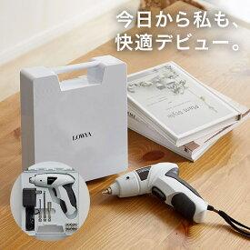 電動ドライバー 電動ドリル インパクトドライバー ドライバー ドリル レンチ 六角 プラス マイナス ドライバー 自動 充電 小型 セット boltz ボルツ