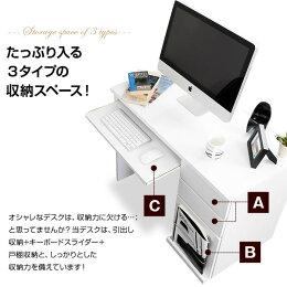 パソコンデスクデスクシンプルワークデスクパソコン机deskPCデスク机学習デスク勉強机パソコン台おしゃれ木製オフィスデスク学習机SOHO家具