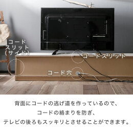 【送料無料】【日本製・完成品】テレビ台テレビボードTV台TVボードTVラックAVボード幅179.3cm国産日本製完成品収納国産送料込
