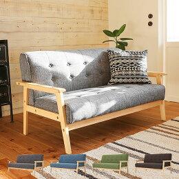 北欧風デザインのおしゃれなかわいい木脚のファブリック2人掛けソファ