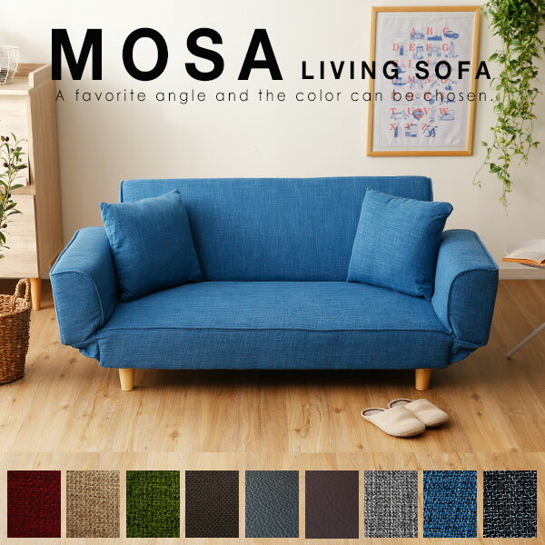 ソファー ソファ ソファーベッド ソファベッド 二人掛け 2人掛け おしゃれ コンパクト 折りたたみ リクライニングソファ 一人暮らし リクライニングソファー sofa 家具 新生活